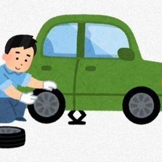 面倒なタイヤ脱着、やります!