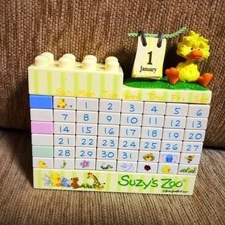 スージーズー 組み立て式 カレンダー