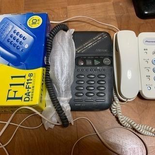 電話機2台 留守電機能 無料 取引中