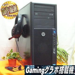 GTX960+XeonE5+SAS2T搭載☆PUBG動作OK♪ヘ...