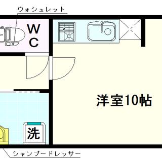 【ヒルズ夕陽丘】6号タイプ!1Kタイプ!ペットOKですよ☆