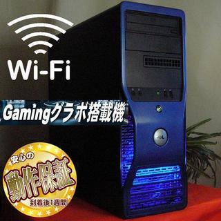 GTX760+12スレッドCPU+SAS1T☆PUBG/GTA5動...