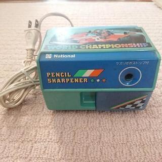 電動鉛筆削り
