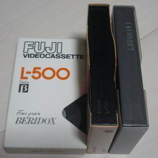 ベータ ビデオテープ ジャンク品