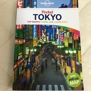 ★ご予約済み★英語版 東京観光本 Pocket Tokyo by ...