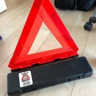 未使用品!三角表示板!
