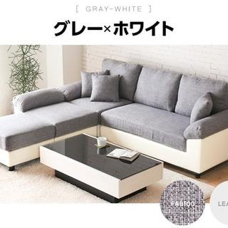 【未使用】 L字型 ソファー 購入価格:59800円 Yahoo!...