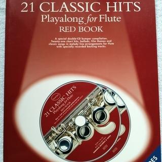未使用品■フルート楽譜■伴奏CD2枚付き■21クラシックヒット■...