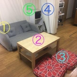 家具セット