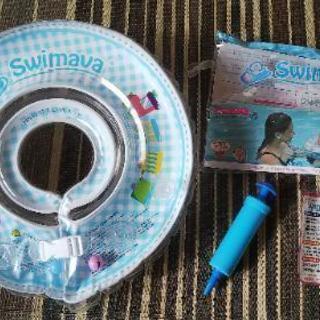 スイマーバ Swimava レギュラーサイズ