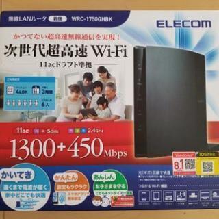 ELECOM エレコム 無線LANルーター