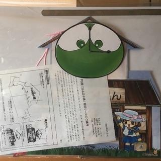 ぷよぷよ通店頭ポップ
