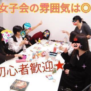 【女性限定ボードゲーム会4/17㈯】うちボド女子会【🔰歓迎】