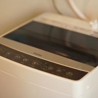 ハイアール5.5Kg全自動洗濯機