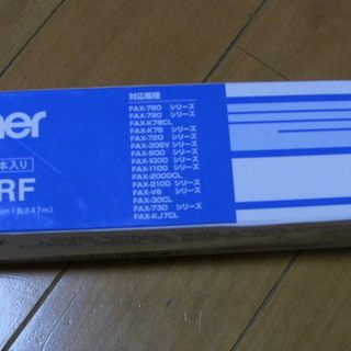 ブラザーファックス★リボン★PCー400RF