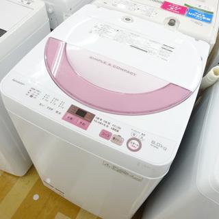 SHARP(シャープ)2017年製 6.0kkg洗濯機