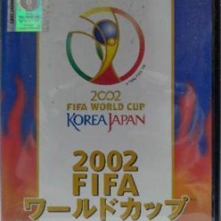 PS2 2002 FIFAワールドカップ(TM)