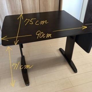 伸縮ダイニングテーブル