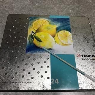 スタビロ 色鉛筆 輸入筆記具