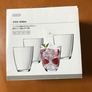 【新品未使用】ニトリグラス4個セット