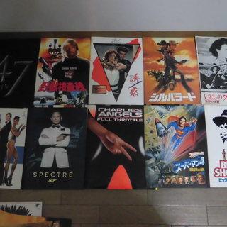 大量 映画 パンフレット 100冊以上 パンフ 13.8㎏以上 ...