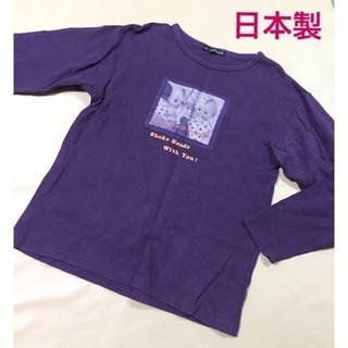 日本製★古着屋トレーナー パープル  Lサイズ