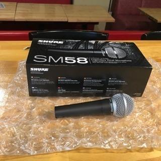 シュアーマイクSM58