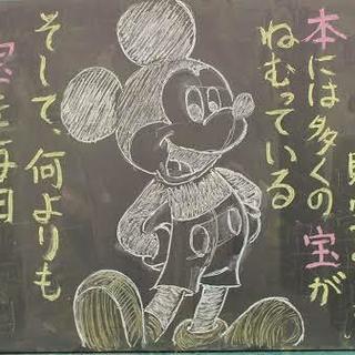 LINEグループ(読書同好会)メンバー募集!