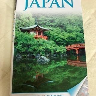 ★予約済み★英語版 JAPAN 日本観光の本