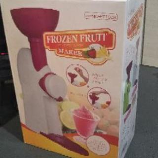 《早い者勝ち》新品★凍らせたフルーツで、健康的なフローズンジュー...