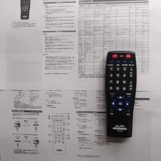朝日電器 ELPA 汎用リモコン テレビリモコンRC-31D