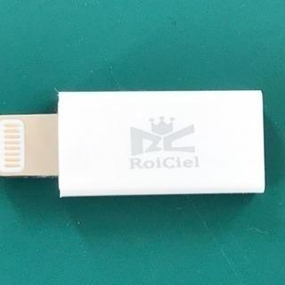 Roiciel USB−C & Lightning変換アダプタ
