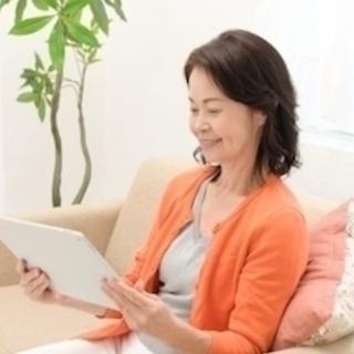 宮崎県内 パソコン・タブレット・スマホの訪問サポート