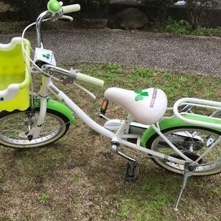 子ども用自転車 16インチ 補助輪 メット付き