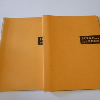 コクヨのスクラップブック2冊