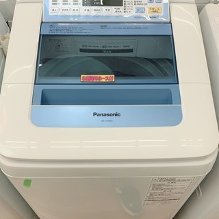 Panasonic 2015年製 7k全自動洗濯機 値下げ…