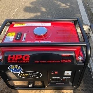 新古品 ワキタ 発電機 HPG2500-6