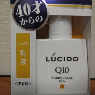【男性用化粧品】LUCIDO/ルシード 薬用トータルケア乳液 Q...
