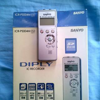 ラジオや曲の音声ファイルプレーヤー ボイスレコーダー ICR-P...