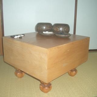 囲碁盤(脚付)・碁石・碁笥セット
