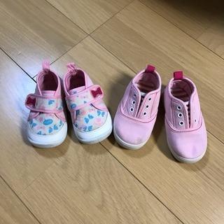 靴2足 13cm