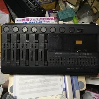 ヤマハ CMX100II ジャンク
