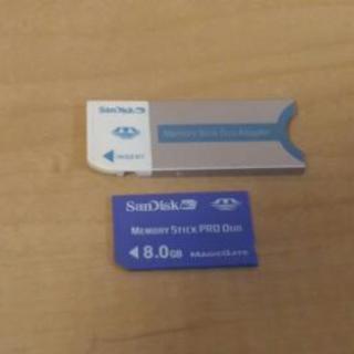 メモリースティック 8GB