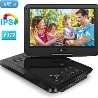 【新品未使用】ビデオプレーヤー USB SD対応 ※価格交渉可