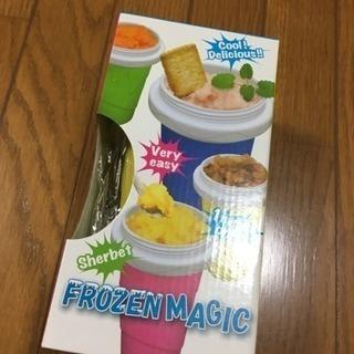 フローズンマジック