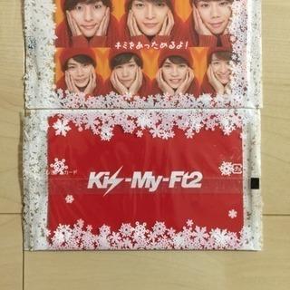 キスマイ☆プレミアムカード二枚