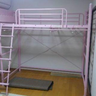 宮付きロフトベッド(ピンク)