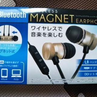 Bluetooth ワイヤレスマグネットイヤホン