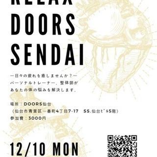 RELAX Doors sendai