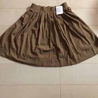 クチュールブローチ☆新品スカート